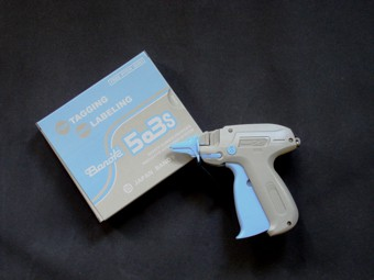 Pistolet 503 S